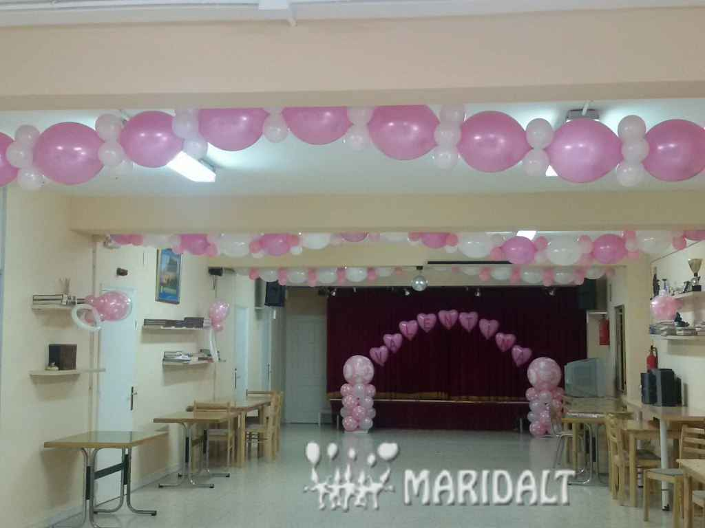Maridalt decoraci n globos for Decoracion simple con globos